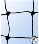 Bird B Gone - Bird Netting is used as a physical bird barrier to prevent birds from landing, roosting or nesting in unwanted areas. Priced per foot, sizes range from 25 feet to 100 feet.